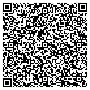 QR-код с контактной информацией организации Домо, ЧП