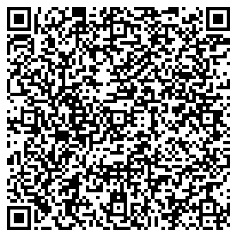 QR-код с контактной информацией организации Арсенян, ФОП