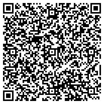 QR-код с контактной информацией организации Виндор, ООО