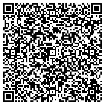 QR-код с контактной информацией организации Асфальт Групп, Компания