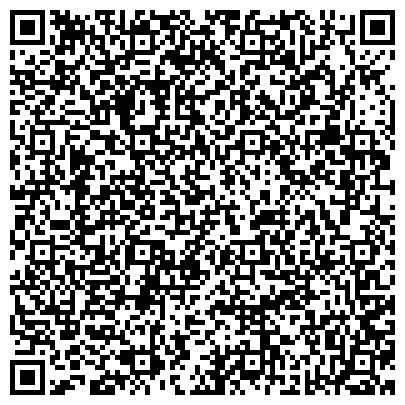 QR-код с контактной информацией организации Строительный холдинг Константа, ООО