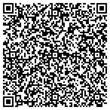 QR-код с контактной информацией организации Амг плюс , ООО