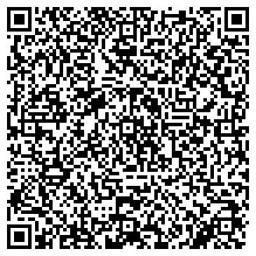 QR-код с контактной информацией организации ВОЛТАЙР ОБЩЕСТВЕННЫЙ БЛАГОТВОРИТЕЛЬНЫЙ ФОНД