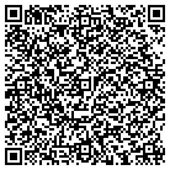 QR-код с контактной информацией организации ГАЛДІМБУД, ЧП