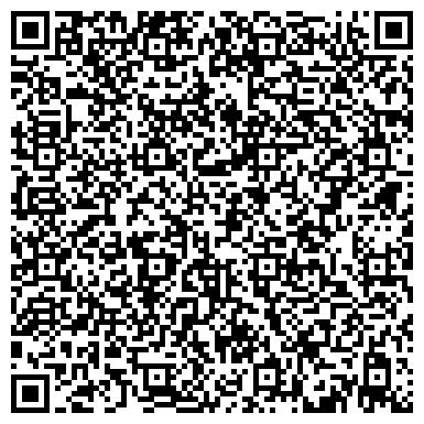 QR-код с контактной информацией организации ДЕТИ В БЕДЕ ВОЛЖСКИЙ ГОРОДСКОЙ БЛАГОТВОРИТЕЛЬНЫЙ ФОНД