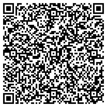 QR-код с контактной информацией организации Арома, ЧП