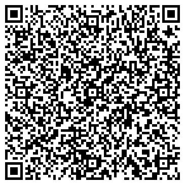 QR-код с контактной информацией организации Проммонтаж, ЧП