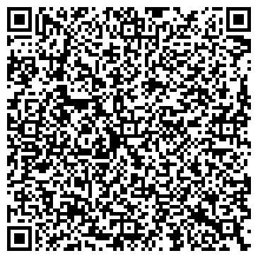 QR-код с контактной информацией организации Салекс Запад, ЧП