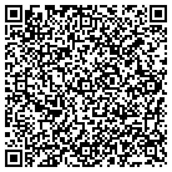 QR-код с контактной информацией организации Сетлер, ООО