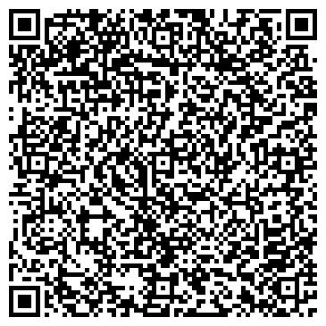 QR-код с контактной информацией организации Лидербуд, OOO