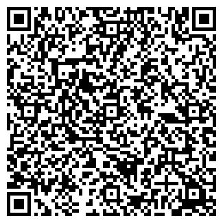 QR-код с контактной информацией организации Vidok