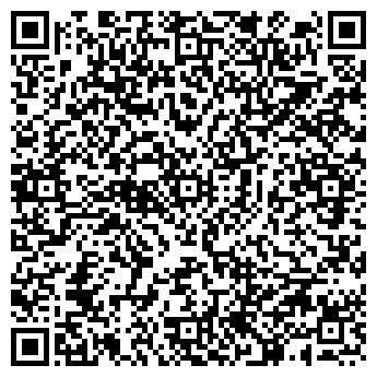 QR-код с контактной информацией организации Фоп Стрилец