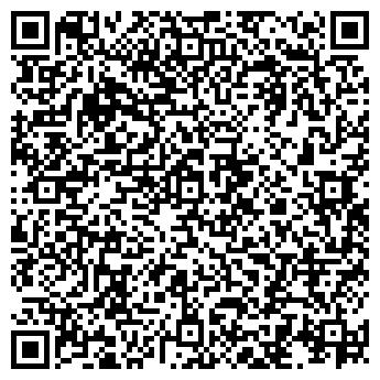 QR-код с контактной информацией организации УФА НОВА / Солидбуд