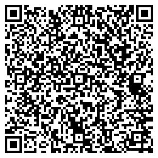 QR-код с контактной информацией организации МП «Отделочник»