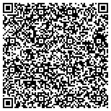 QR-код с контактной информацией организации Управление Федерального казначейства  Отдел №41