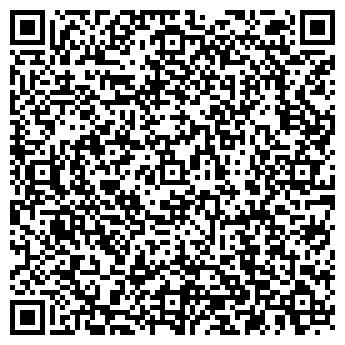 QR-код с контактной информацией организации Даму Даналык-KZ, ТОО