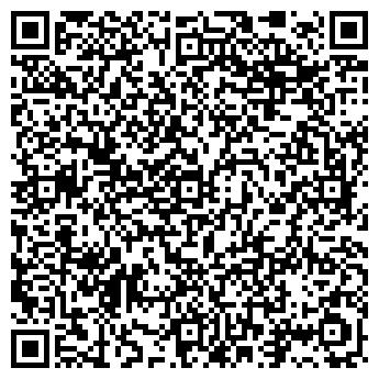 QR-код с контактной информацией организации ШЕБЕР ТОРГОВЫЙ ДОМ