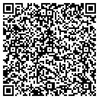 QR-код с контактной информацией организации Prestige pool (Престиж Пул), ТОО