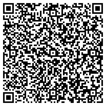 QR-код с контактной информацией организации Башкирцев и Ко, ИП