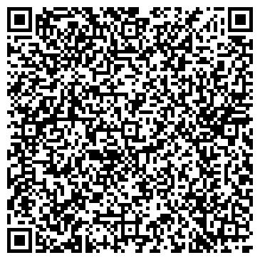 QR-код с контактной информацией организации ТОО Pool Service (Пул Сервис), ТОО