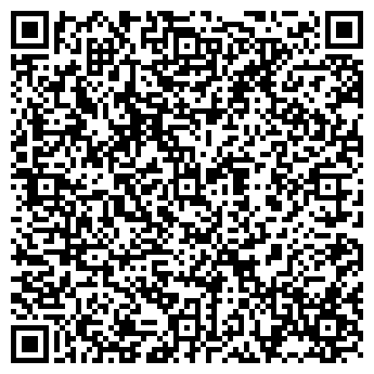 QR-код с контактной информацией организации Электро-Сант строй, ТОО