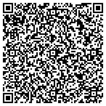 QR-код с контактной информацией организации Aqualine Gemas (Аквалайн Гемаш), ТОО