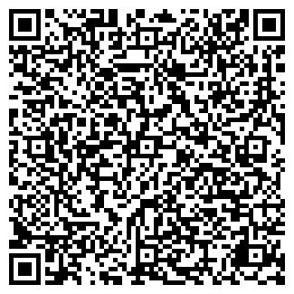 QR-код с контактной информацией организации Дорстрой, ТОО