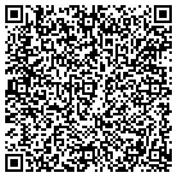 QR-код с контактной информацией организации ВОЛЖСТОР-ИНВЕСТ, ООО