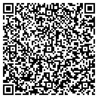 QR-код с контактной информацией организации Асетова, ИП