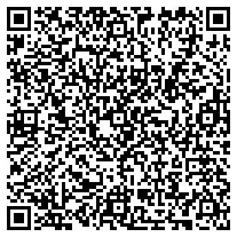 QR-код с контактной информацией организации Гордорремстрой, ТОО