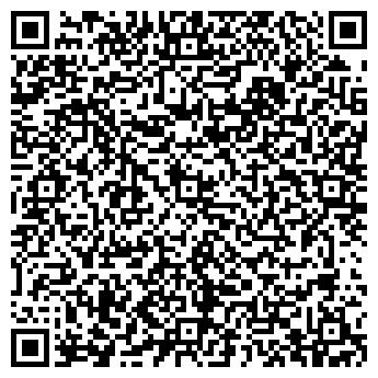 QR-код с контактной информацией организации Дорстрой компания, ТОО