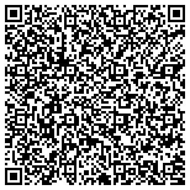 QR-код с контактной информацией организации BSA спецсервис (БСА спецсервис), ТОО