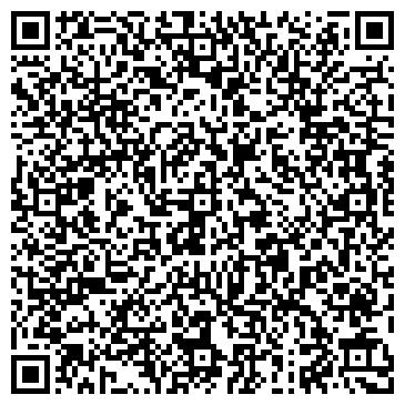 QR-код с контактной информацией организации Aleyastone,(Алеястон), ТОО