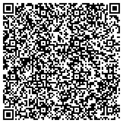 QR-код с контактной информацией организации Строй-Technology (Строй Тэкнолоджи), ТОО