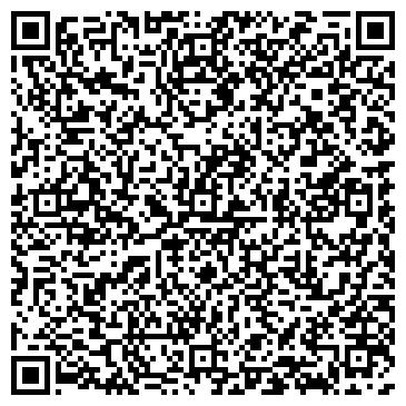 QR-код с контактной информацией организации NCD company (NCD company), ТОО