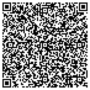QR-код с контактной информацией организации УЭЛЗ, ТОО