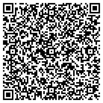 QR-код с контактной информацией организации САН, ИП