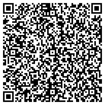 QR-код с контактной информацией организации ЦПС, ТОО
