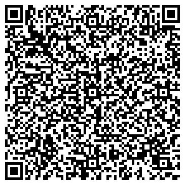 QR-код с контактной информацией организации СТАЛ ЛИЗИНГОВАЯ КОМПАНИЯ, ЗАО