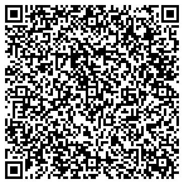 QR-код с контактной информацией организации Кокше Цемент, ТОО