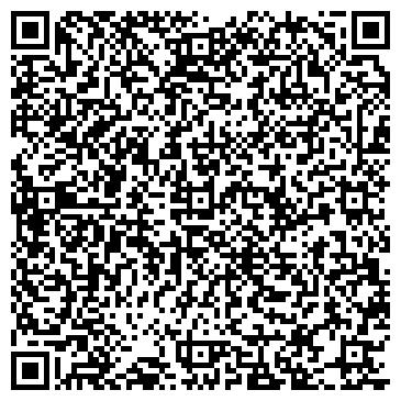 QR-код с контактной информацией организации Super-Accord (Супер-Акорд), ТОО