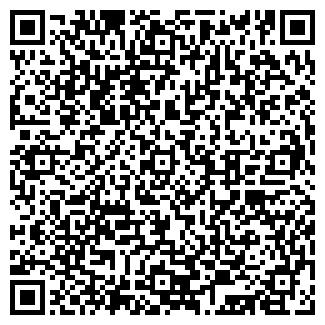 QR-код с контактной информацией организации Натальченко , ИП