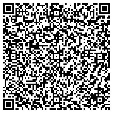 QR-код с контактной информацией организации Кмт СитиСтрой, ТОО
