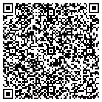 QR-код с контактной информацией организации Сакина-KZ, ТОО