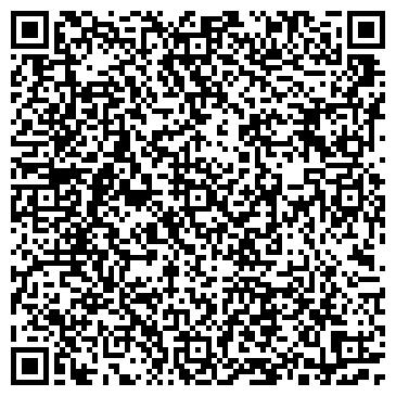 QR-код с контактной информацией организации Biz-Ber (Биз-Бер), ТОО