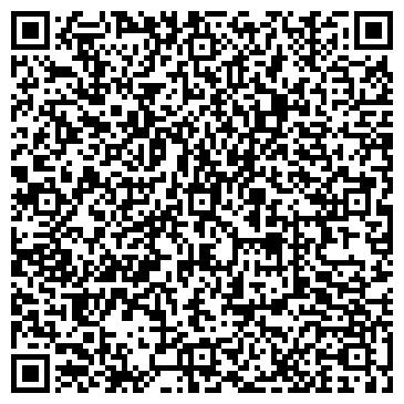 QR-код с контактной информацией организации Das erste Hous (Дас эрстэ Хаус) ,ТОО