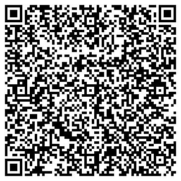 QR-код с контактной информацией организации Beton-trans-service (Бетон-транс-сервис), ТОО