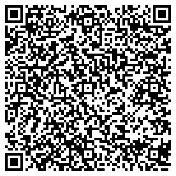 QR-код с контактной информацией организации Dekoma (Декома), ТОО