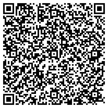 QR-код с контактной информацией организации Юниплекс, ТОО