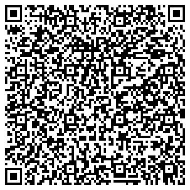 QR-код с контактной информацией организации Exclusive (Эксклюзив), ИП